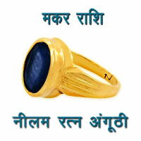 AstroVidhi- Daily Horoscope, Indian & Vedic Astrology, Online Astrology